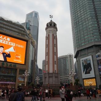 Das Jiefang-Monument