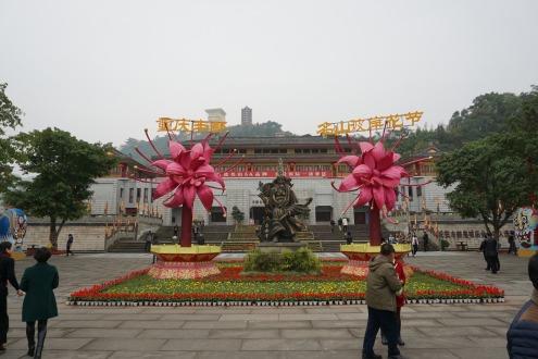 Eingang der Geisterstadt