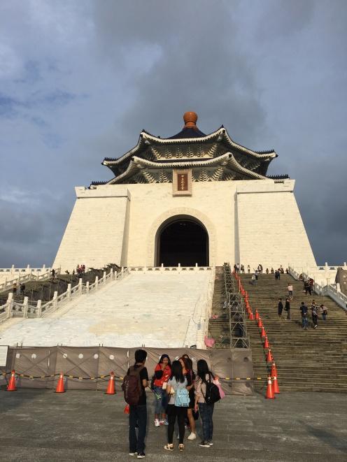 Chiang Kai-shek Gedächtnishalle